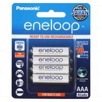Panasonic Eneloop AAA - Pack of 4