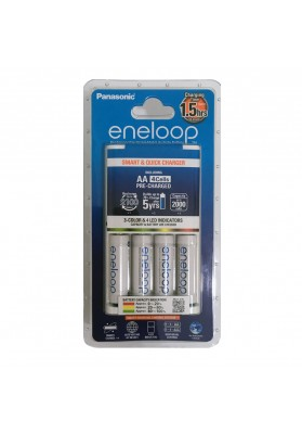 Panasonic Eneloop Quick Charger Kit